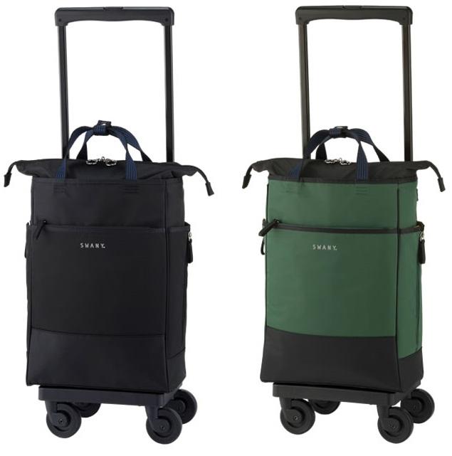 【送料無料(一部地域除く)!!】SWANY[スワニー] D-342 レルタ L21 (キャリーバッグ・ウォーキングバッグ・買い物バッグ・カート・支えるバッグ・バッグ・買い物・日常・旅行)