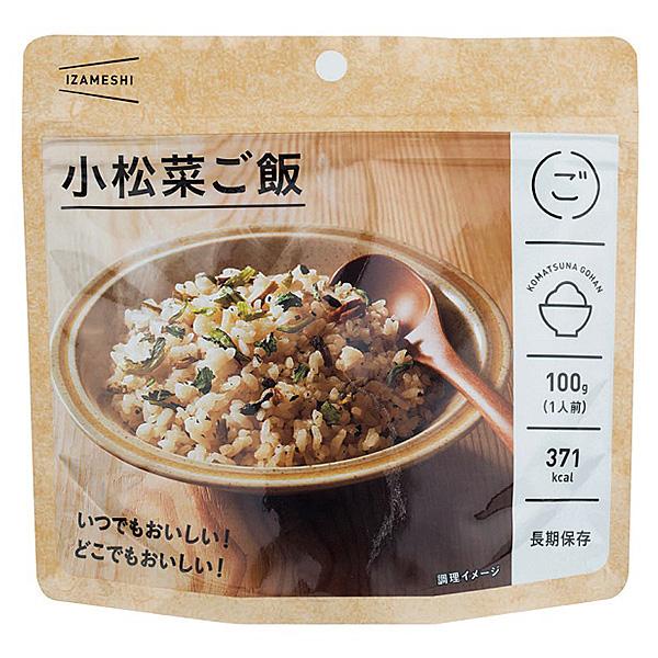 *【送料無料(一部地域除く)!!】facil[ファシル] IZAMESHI 小松菜ご飯 48袋 (防災・緊急・保存食)