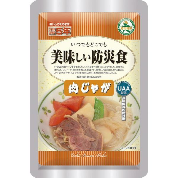 *【送料無料(一部地域除く)!!】facil[ファシル] UAA 肉じゃが 50袋(防災・緊急・保存食・防寒・緊急ライト)