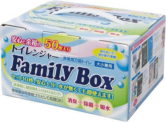 *【送料無料(一部地域除く)!!】facil[ファシル] トイレンジャー Family Box(防災・緊急・保存食・防寒・緊急ライト)