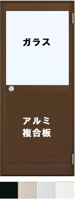 勝手口 お気に入り 框 アルミ ドア YKKAP 2HD 内付 サッシ 安全 850×2007