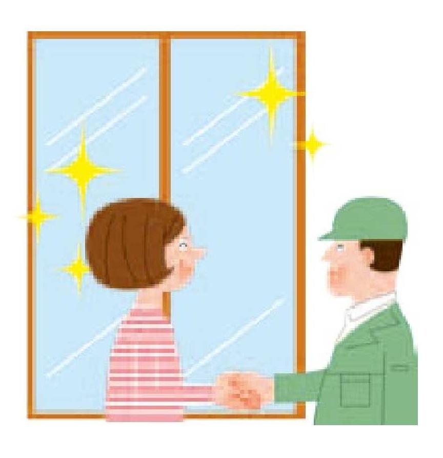 内窓◆ ≪窓窓[まどまど]≫ ◆(エリア限定)お取付工事 パック ※ 工事パック単品ではご注文出来ません。 ※