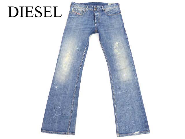 Regular DIESEL ZATINY stretch denim jeans diesel mens 0717