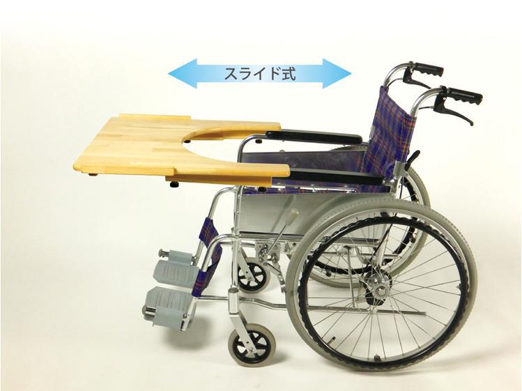 いろんな車椅子に取り付け可能 工具やマジックベルト不要で簡単取り付け 車椅子用 ヨッコイショテーブル スタンダードタイプ nishiura T