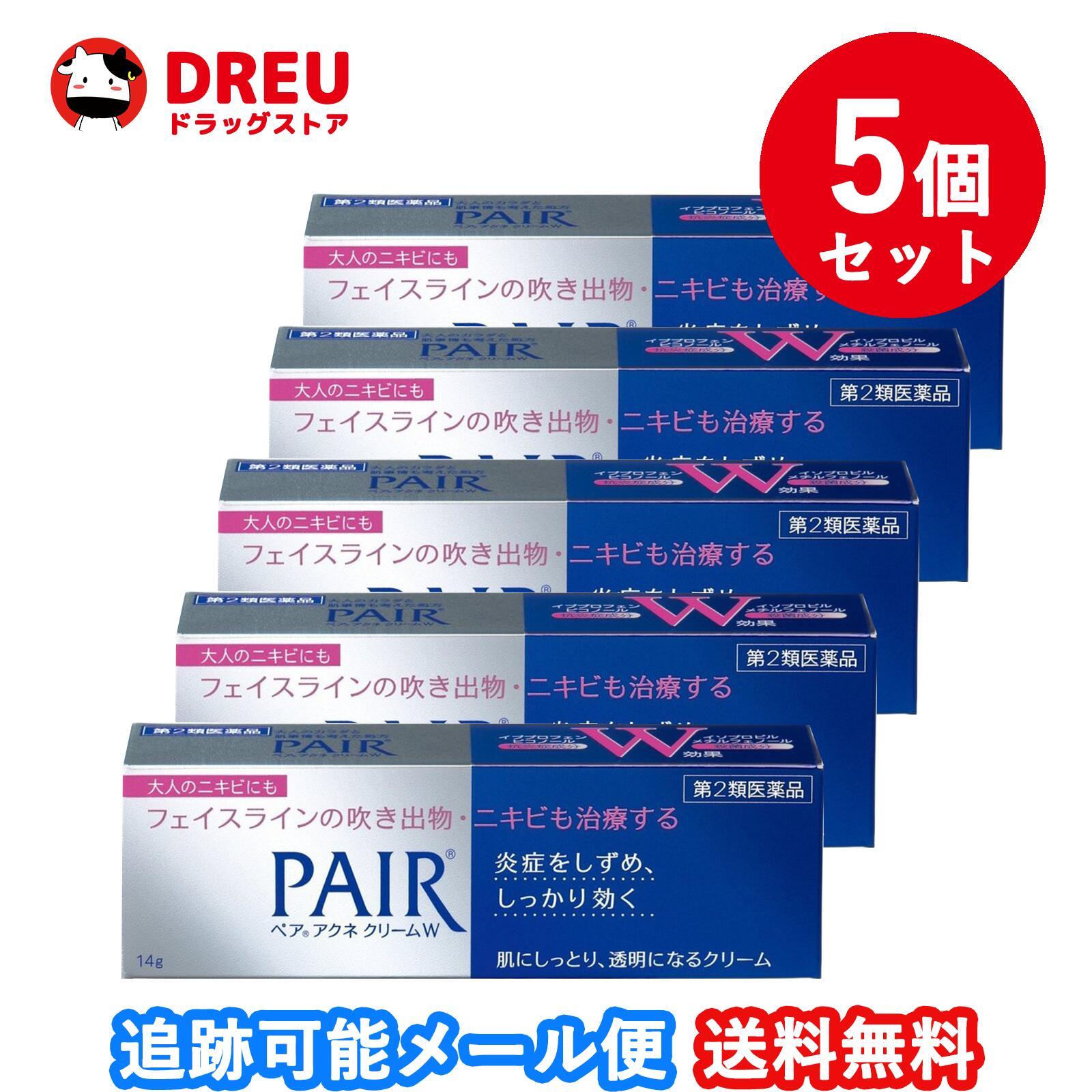 炎症や赤みもあるニキビに効く チープ スーパーSALE5倍ポイント 5個セット送料無料 14g 爆安 第2類医薬品 ペアアクネクリームW