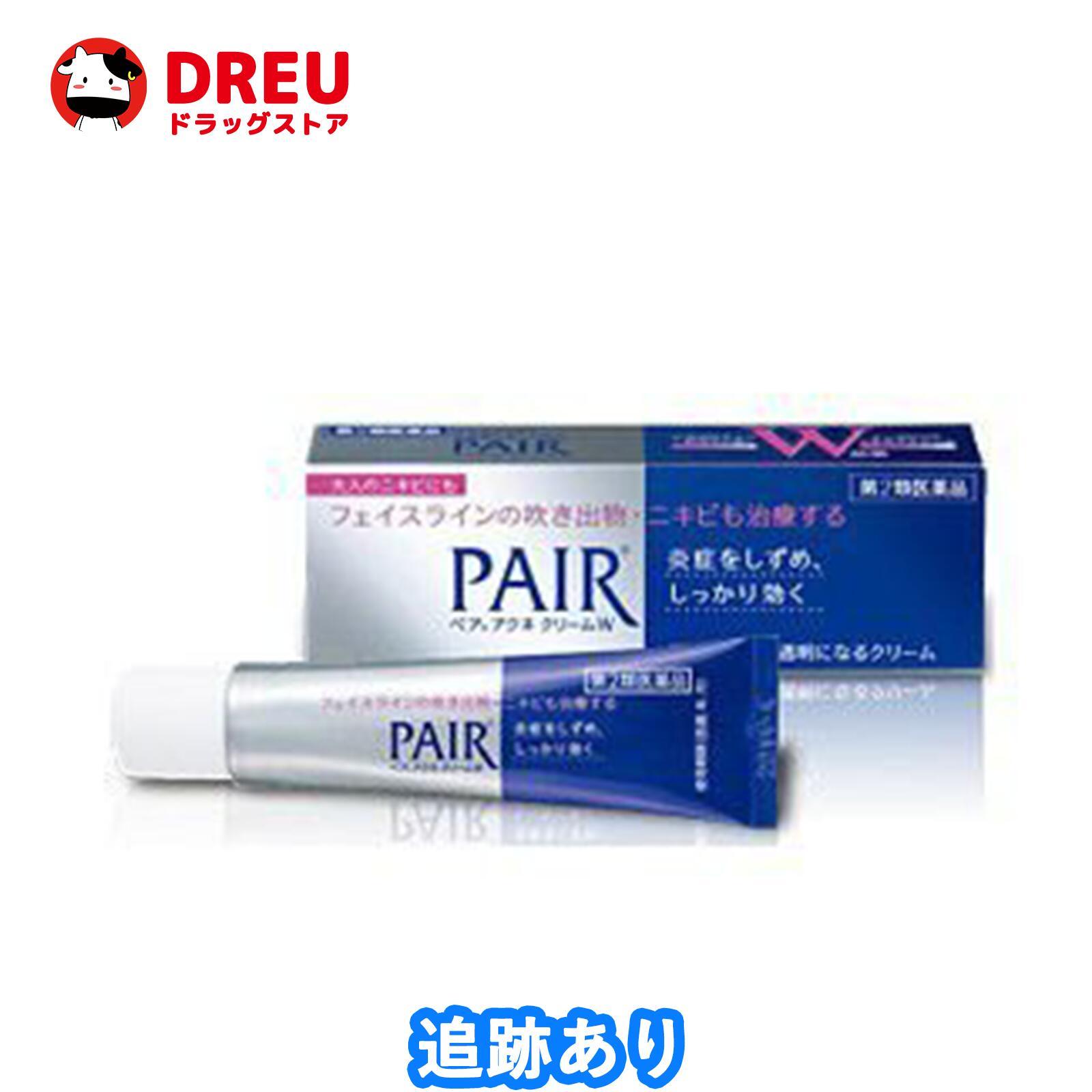 炎症や赤みのあるニキビに効く 贈答品 スーパーSALE5倍ポイント ペアアクネクリームW 24g 第2類医薬品 日本限定