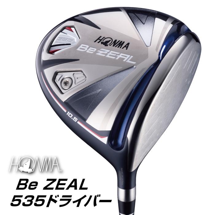 ホンマ Be ZEAL535 ドライバー