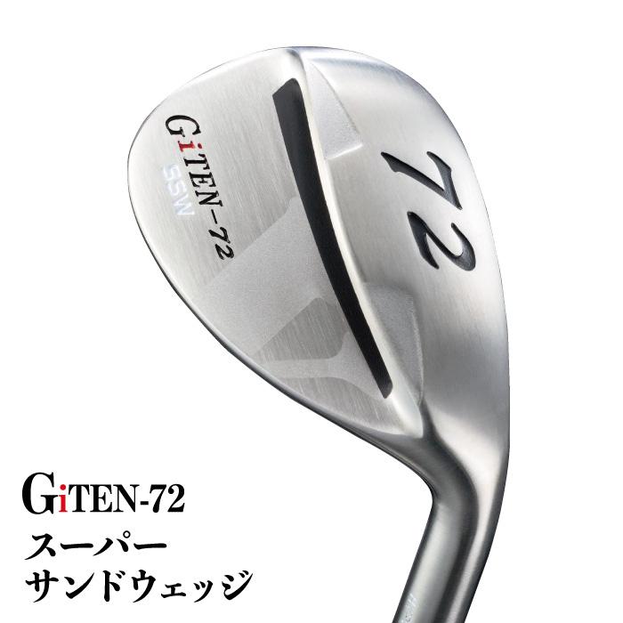 ファンタストプロ ジーアイテン72 スーパーサンドウェッジ GiTEN-72