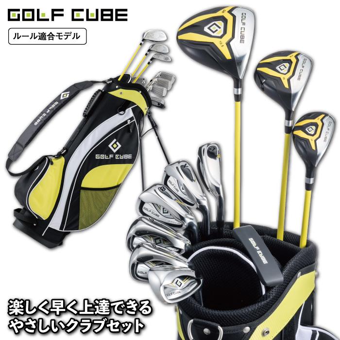 ゴルフキューブ 10本組キャディバッグ付セット GC7