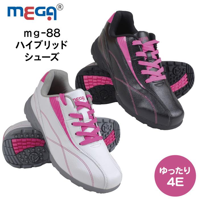 【メーカー直送】【日時指定不可】 MEGA MG-88 スパイクレス ゴルフシューズ 4E レディース ウォーキングシューズ メガゴルフ 女性 レディス シューズ 履きやすい 普段履き