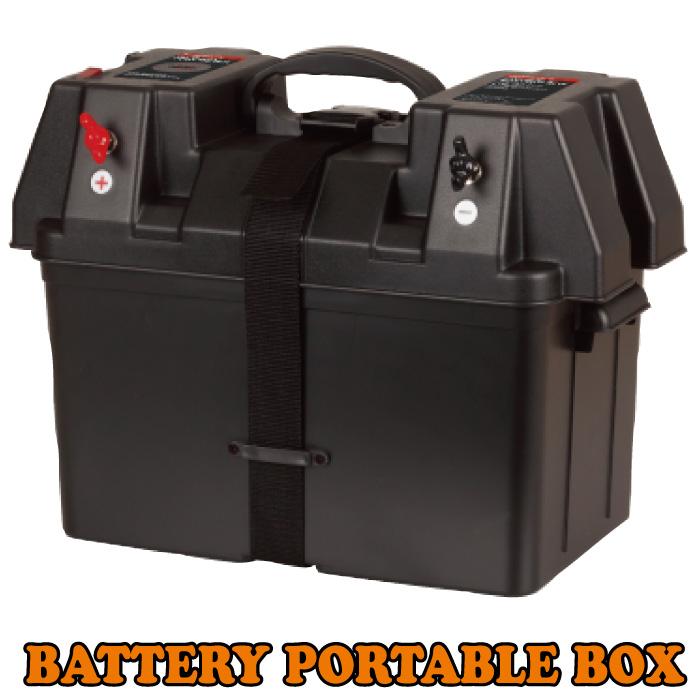 バッテリーポータブルボックス D端子ターミナル付属 RK-DP001