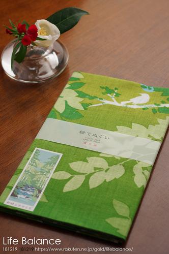 【3枚でメール便!】手ぬぐい濱文様 捺染てぬぐい 絵手拭い 新緑とせせらぎ 13465