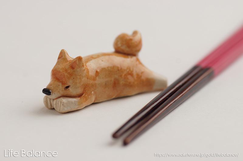 割り引き 箸を置くのがもったいない ? それほどカワユイ 箸置き ソラマメ商会 豆屋 はしおき バーゲンセール 日本の犬 KR-022 柴犬 ひらめ寝