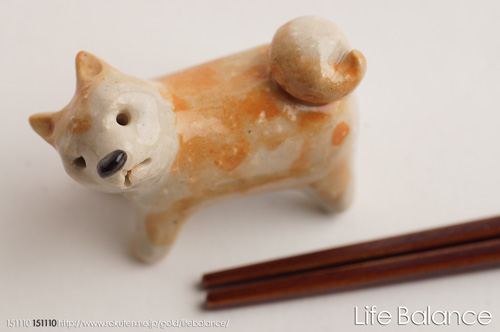 箸を置くのがもったいない チープ ? それほどカワユイ 箸置き ソラマメ商会 上品 豆屋 はしおき 秋田犬 KR-005 日本の犬