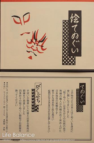 「麻布十番 麻の葉」 注染 手ぬぐい 絵手ぬぐい 鯉のぼり 5856 〈3000円以上でメール便〉
