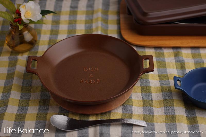 MEISTER HAND マイスターハンド 調理するうつわ  TOOLS ツールズ 耐熱陶器 DISH & BAKER  ディッシュ&ベーカー L ブラウン 422114