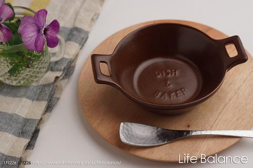 MEISTER HAND マイスターハンド 調理するうつわ  TOOLS ツールズ 耐熱陶器 DISH & BAKER ディッシュ&ベーカー S ブラウン 422124