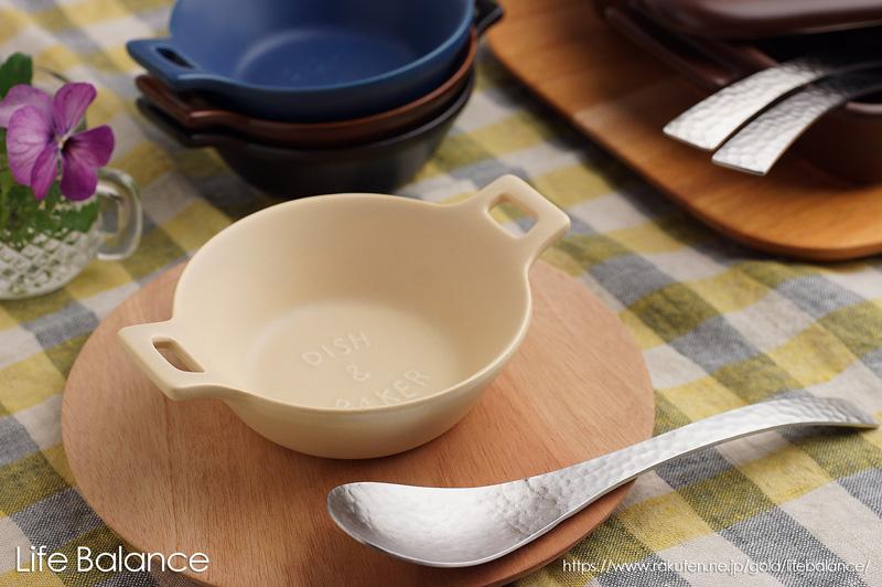 MEISTER HAND マイスターハンド 調理するうつわ  TOOLS ツールズ 耐熱陶器 DISH & BAKER ディッシュ&ベーカー S ベージュ 422122