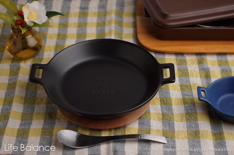 MEISTER HAND マイスターハンド 調理するうつわ  TOOLS ツールズ 耐熱陶器 DISH & BAKER  ディッシュ&ベーカー L ブラック 422119