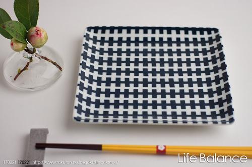 北欧っぽい オンライン限定商品 即出荷 波佐見焼 日本の食卓を考えたらこの形に プレート natural69 スウォッチ正角皿 ジップ swatchナチュラルロック