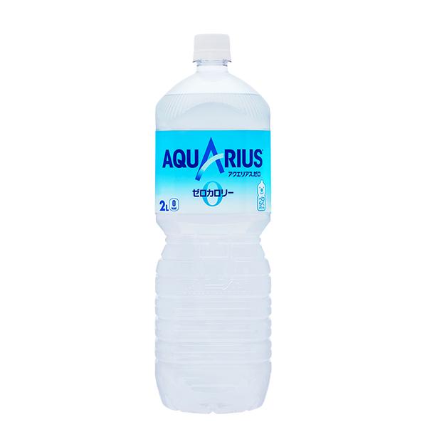 水より優れた水分補給で熱中症対策にも有効 アクエリアス ゼロ 贈答 即納 PET 6本入 2L スポーツ飲料