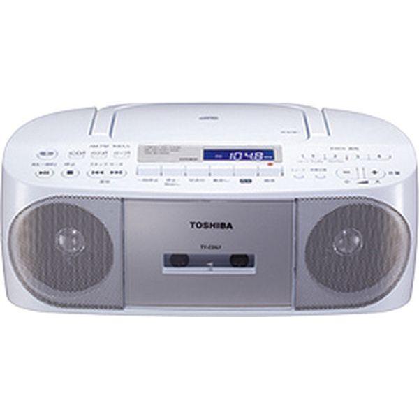 ■東芝 キュートビートCDラジオ カセットレコーダー TY-CDS7-S[CD AM/FMラジオ ラジオ カセットテープレコーダー ワイドFM 防災ラジオ FM補完放送]
