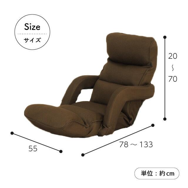 代金引換不可 ヒーター付きマッサージ座椅子スイッチチェアプレミアム7