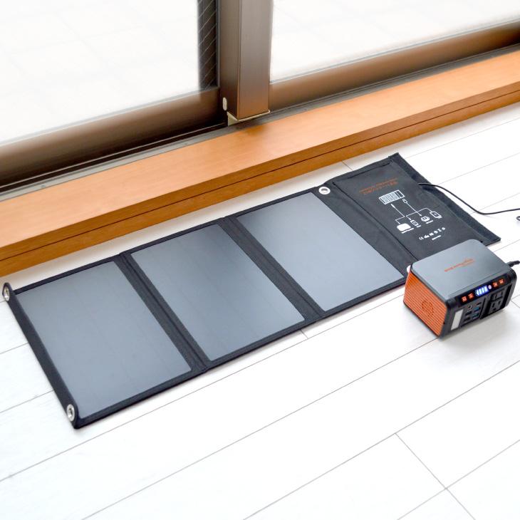 ソーラーパネル ソーラーチャージャー 充電器 21W