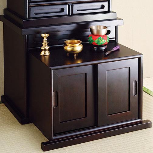 匠木工 仏壇を上に乗せれば正座して使うのにちょうど良い高さ 仏壇用の下台 幅45cmタイプ 黒檀調 紫檀調 完成品