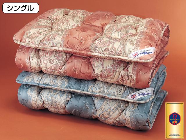英国羊毛 敷布団 英国羊毛公社認定 ステッキマーク ゴールドラベル 防臭 抗菌 SEK 中央増量 8cm厚 敷き布団 日本製 シングル