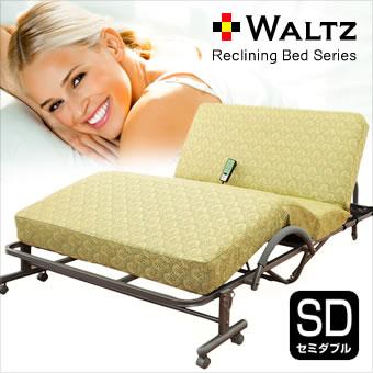 電動ベッド セミダブル 高反発マットレス ボンネルコイルスプリング マット厚14cm Waltz ワルツ 電動 リクライニング ベッド 折りたたみ 収納式