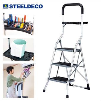 STEEL DECO スチールデコ 幅広ステップの安心アルミ脚立 3段 完成品