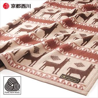 京都西川 日本製 ウールマーク 付き アルパカ 毛布 毛羽部分