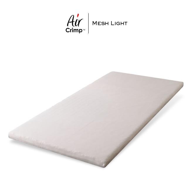 【代金引換不可】エアクリンプ AirCrimp 洗える 高反発 マットレスパッド メッシュライト トッパー ダブル ハニカム立体メッシュカバー付き 日本製