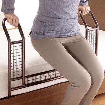 【代金引換不可】手すり ベッド 立ち上がり ベッドガード 差し込みタイプ 滑り止め付き ベッドガードアイステップ 完成品 日本製