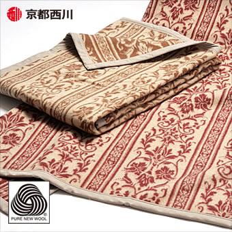 京都西川 ウールマーク付き カシミヤ30%入りウール毛布 羽毛部分