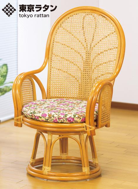 東京ラタン 天然籐ハイバック回転座椅子 ハイタイプ