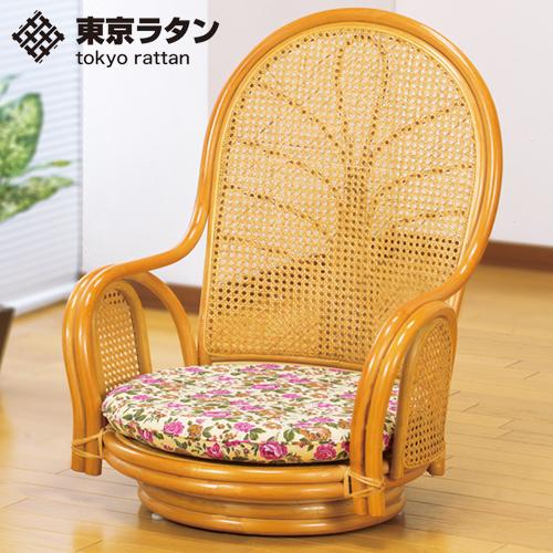東京ラタン 天然籐ハイバック回転座椅子 ロータイプ