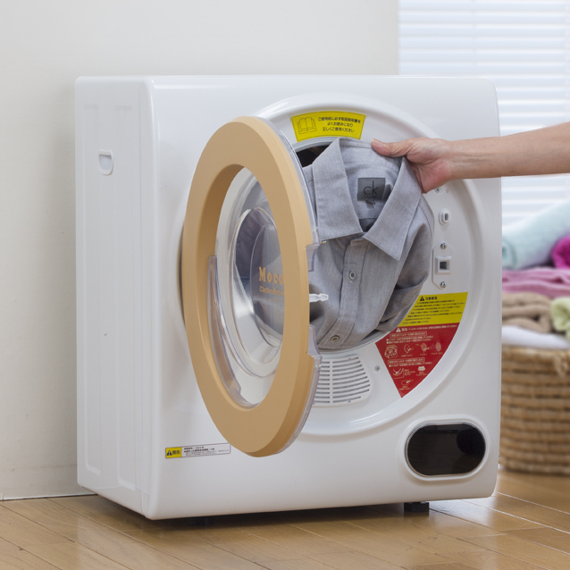 衣類 乾燥機 オートモード搭載 代金引換不可