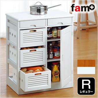fam+ ファムプラス 天然木 木製 野菜収納庫 付き キッチンワゴン レギュラー キャスター付き ブラウン ホワイト