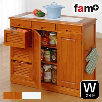 fam+ ファムプラス 天然木 木製 野菜収納庫 付き キッチンワゴン ワイド キャスター付き ブラウン ホワイト