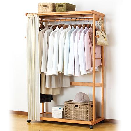 Closet Hanger Rack C.H.R 天然木 木製 カーテン付き シングル ハンガー 110cm幅 ハンガーラック クローゼット