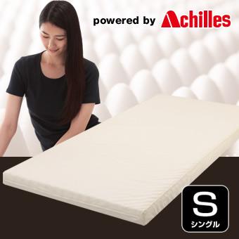 Achilles アキレス ウレタンフォーム使用 押圧 敷布団 マットレス シングル 8cm厚タイプ 日本製