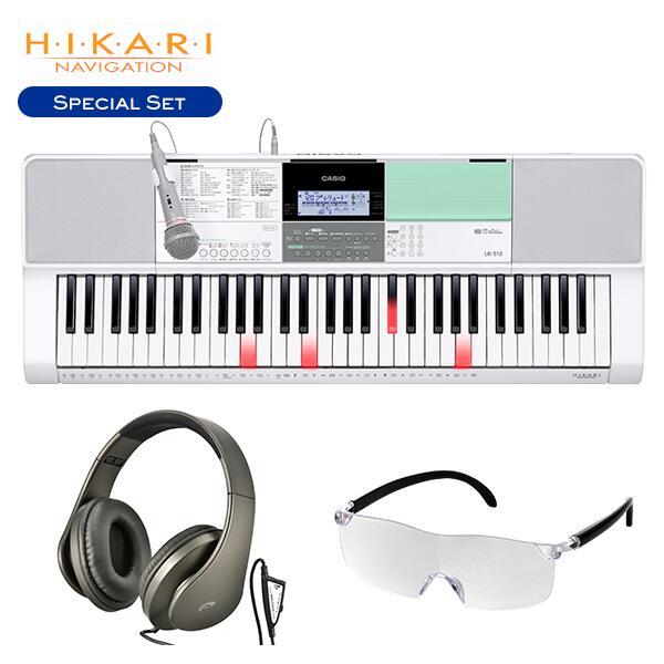 キーボード ピアノ 鍵盤 光ナビゲーション スペシャルセット