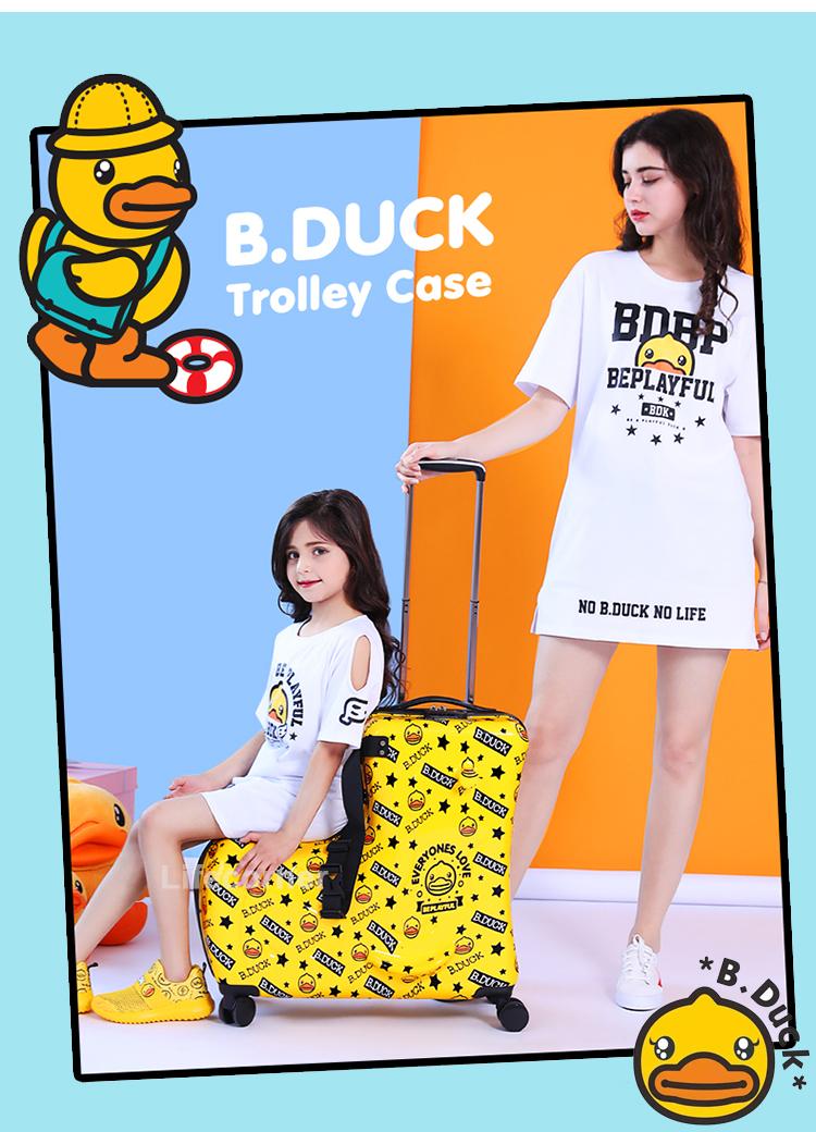 エントリーでP3倍 父の日 SNSで大人気 B Duck 乗れるスーツケース mサイズ 子供 キッズ 男女兼用旅行 海外 キャリhdtrxQsC