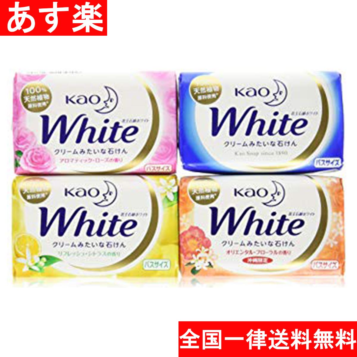(ホテルアメニティ) きめ細かくのびの良い泡で、肌をやさしく洗えます 花王 (Kao Soap White) クリームみたいなせっけん。 - 業務用ミニサイズ (化粧石けん・固形石鹸) 15g×1000個セット 花王石鹸ホワイト (KAO) (業務用)