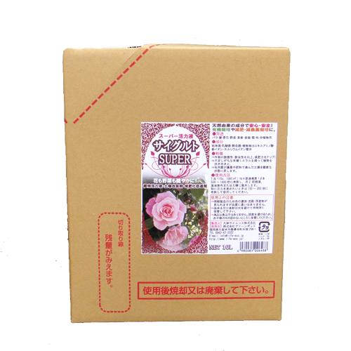 サイグルト SUPER 10リットル /活力液・土壌改良剤・堆肥化促進剤
