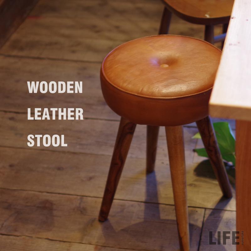 スツール レザー 木製 椅子 イス チェア インダストリアル 店舗什器 本革