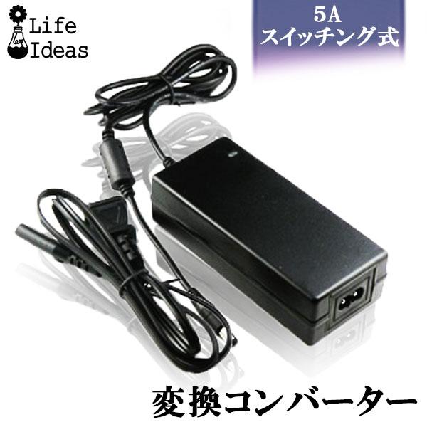 送料無料 変換コンバーター 12V 5A OUTLET SALE 中古 汎用 ACアダプター プラグ外径 スイッチング方式 内径 5.5mm 2.5mm 安定化電源