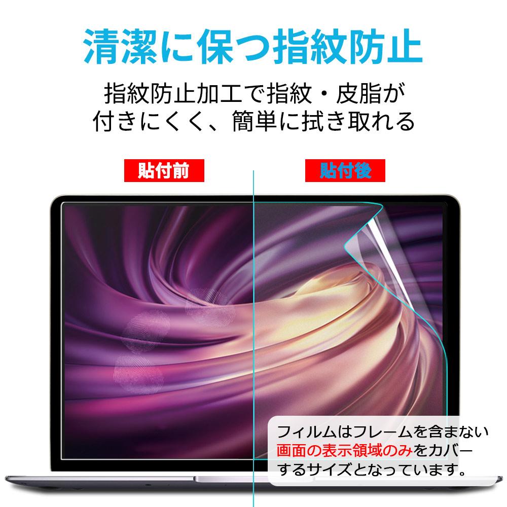 楽天市場】Lenovo Lenovo Yoga C740 15.6インチ 対応 液晶保護フィルム ...